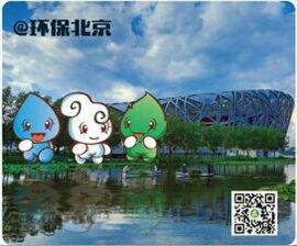 北京鼠标垫厂家 恒远天定制批发