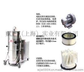 三相工业吸尘器 三相大功率工业吸尘器品牌