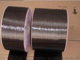 齐齐哈尔碳纤维加固布300g碳纤维布