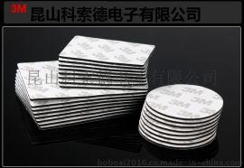 苏州白色PE泡棉垫片