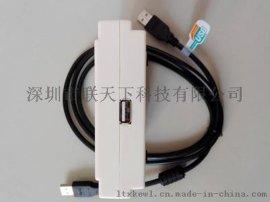 USB通信供电13.56MHz桌面式读卡器