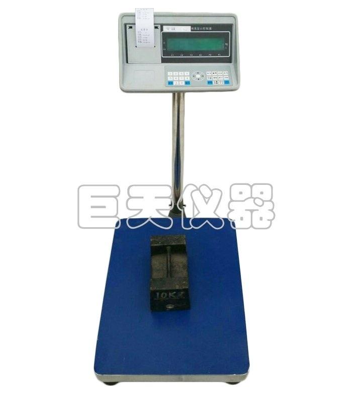 带打印功能电子台秤 300kg  打印电子称价格