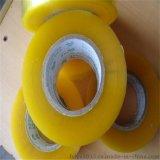 【2015新款封口胶】优质透明封箱胶带 环保封口胶 质量保证