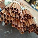 专用铜管 精密紫铜加工折弯异形铜管 可加工定制