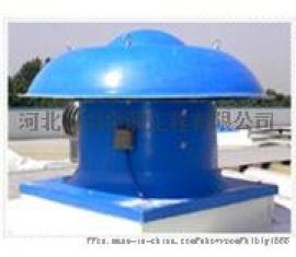 供应玻璃钢风机 离心式屋顶风机