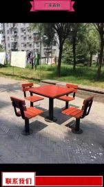 公园小区公共座椅生产商 园林椅什么价格