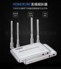 供应索飞翔HDMI KVM无线延长器 网络延长器
