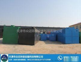 餐饮污水处理设备隔油池