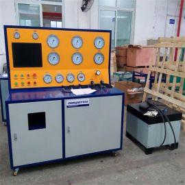 安全閥校驗臺 SVT高低壓安全閥綜合測試臺