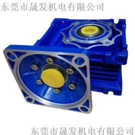 RV040蜗轮蜗杆减速机 小型铝壳减速电机