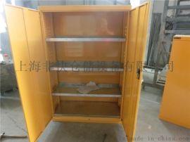 厂家直销储物柜,置物柜,工具定位柜,钣金工具柜