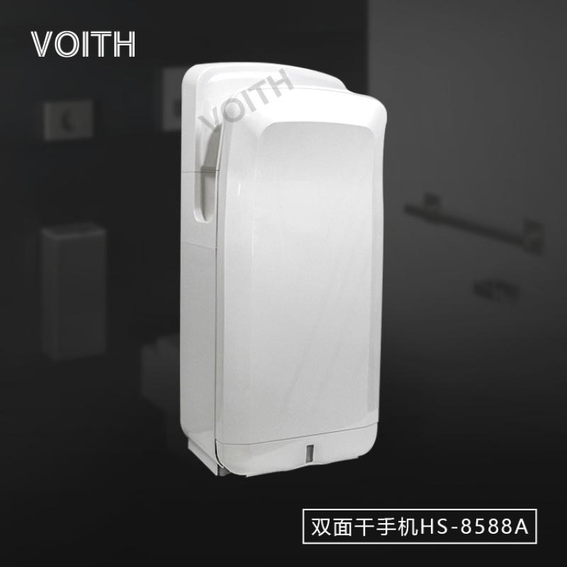 VOITH福伊特HS-8588A雙面噴氣式幹手器