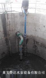 防爆电机加长杆液下渣浆泵