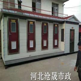 張家口環保廁所|移動廁所——河北移動廁所新款