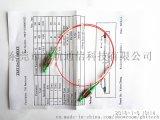 保偏光纖跳線 熊貓型保偏光纖 保偏連接線