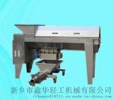 宁夏葡萄除梗破碎机   中小型商用葡萄除梗破碎机