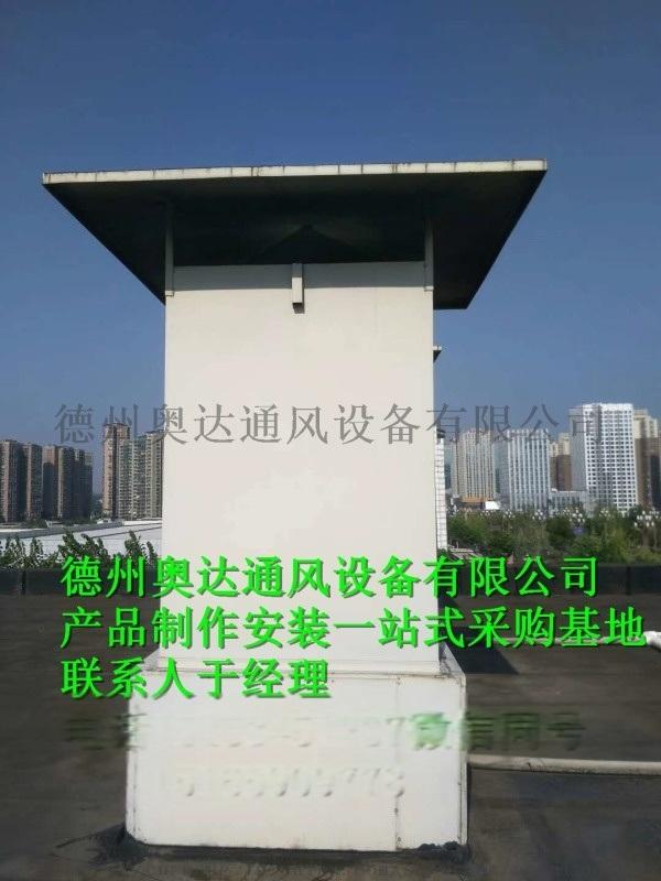 沈阳镀锌板风管共板法兰风管白铁皮风管风道生产厂家