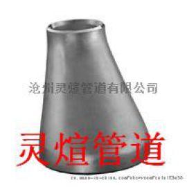 郑州市DN60高压合金厚壁异径管