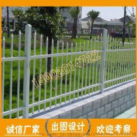 揭阳刷漆铁栏杆 敬老院围墙栏杆 东莞金属护栏厂家