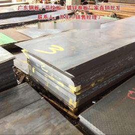 汕头钢板批发Q235热轧钢板汕头市镀锌钢板花纹板