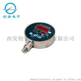 QYK150智能压力变送控制器 多点控制压力控制器