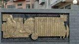西安經典銅浮雕  廠家 蘭州不鏽鋼浮雕加工 漢中銅板加工