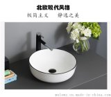 蒙諾雷斯M004黑線條洗手盆洗臉盆臺上盆藝術盆