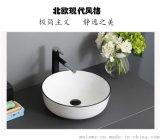 蒙诺雷斯M004黑线条洗手盆洗脸盆台上盆艺术盆