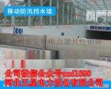 自己動手安裝《防洪擋水板》《超市擋水板》不再水淹