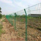 【沃达】果园围栏网_围墙防护网