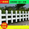 郑州草坪护栏 PVC栅栏 塑钢围栏 绿化带生产厂家
