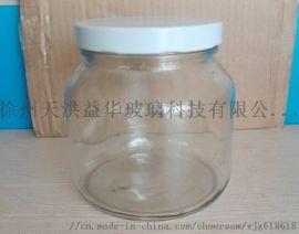 玻璃储物罐1500毫升玻璃罐1500毫升玻璃储物罐