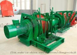 JD-1调度绞车、1吨调度绞车、调度绞车