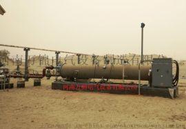 WJDR-Q天然气管道防爆节能电磁感应加热器
