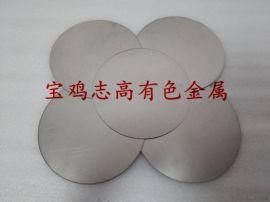 吹灰器用钛膜片 DC-75 专用钛合金膜片 厚度 1.4/1.5/1.6/1.8/2.0