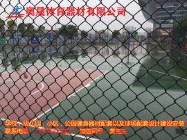 广西桂林健身器材厂家,户外球场PVC地面,甲天下