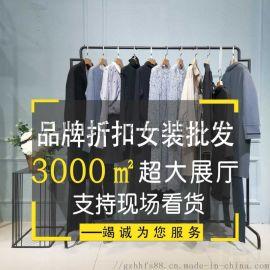 日韩女装简单网女装  雪罗帕针织衫库存尾货服装朗文斯汀女装