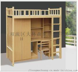 贵州实木上下铺学生床双层学生床生产定制