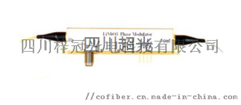 1064nm電光強度調製器