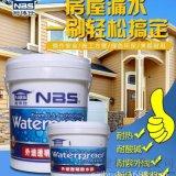 耐博仕外牆透明防水膠用於外牆材料