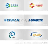 南京标志logo设计-专注于设计11年