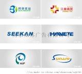 南京標誌logo設計-專注於設計11年
