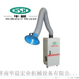 移动式焊机除尘器1.1KW焊烟净化器单头