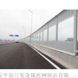 高速公路声屏障厂家、桥梁声屏障、道路隔音声屏障