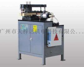 碳钢、合金钢、有色金属对焊异金属对焊专用闪光对焊机连续闪光对焊机
