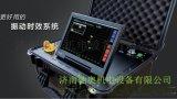 全自動振動時效設備高頻時效振動儀