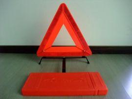 示三角牌 (FS-00)