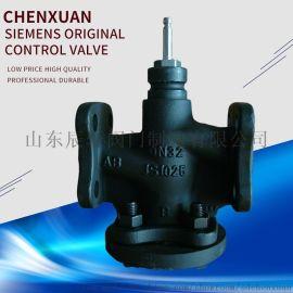 西门子温控阀电动阀VVF53.125-250