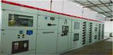 GCLGCK成套低压开关设备 抽出式开关柜厂家供应