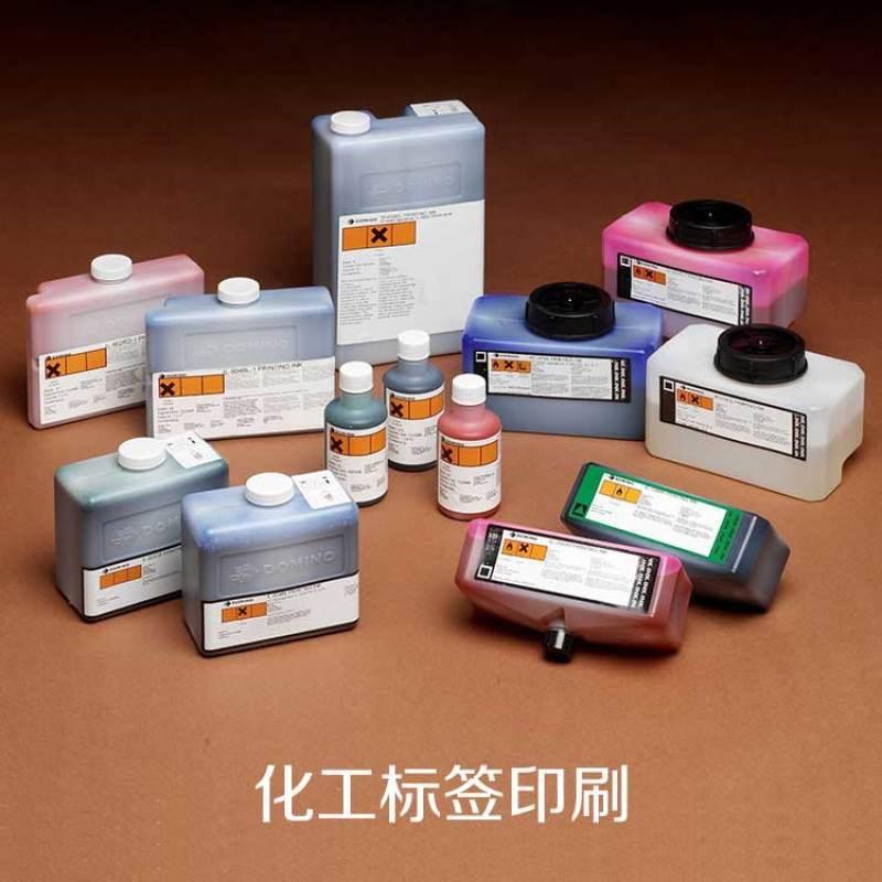 化工标签印刷厂家 化工商标贴纸 不干胶贴纸